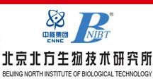 北京北方生物技术研究所