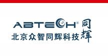 北京众智同辉科技有限公司