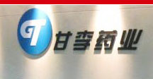 北京甘李药业GMP验证纯化水系统