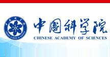 中國科學院電子學研究所